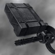 Gatling - Resident Evil 5
