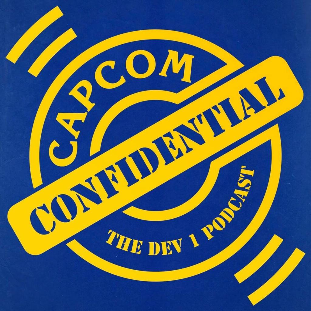 Capcom Confidential