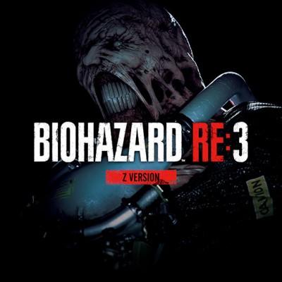 Biohazard 3 Remake