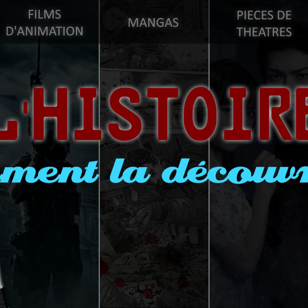 Histoire de Resident Evil : Le CANON