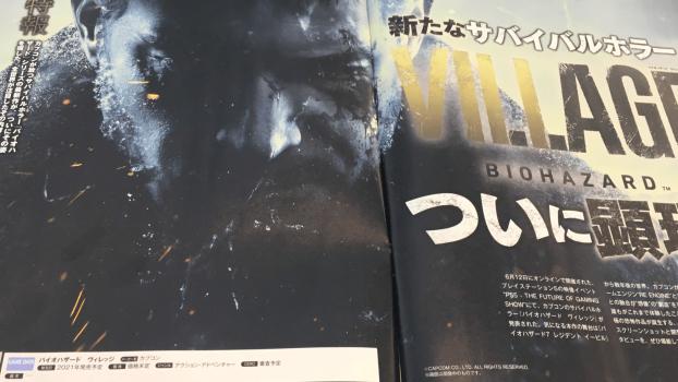 Famitsu – Resident Evil 8 (Juillet 2020)