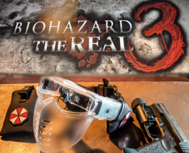 Biohazard The Real 3