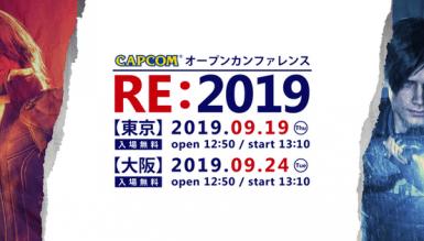 Conférences de Capcom en Septembre